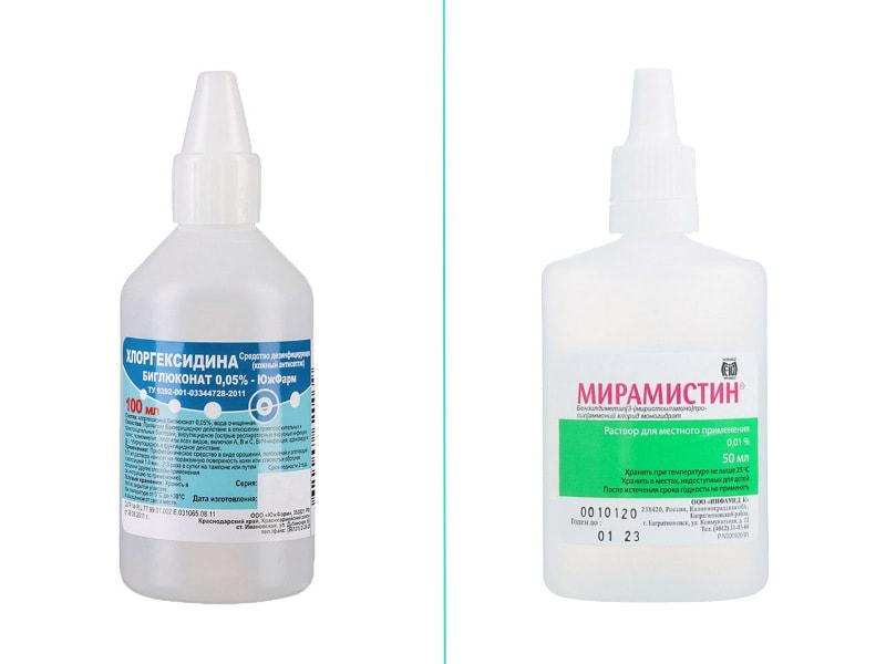 Мирамистин и хлоргексидин